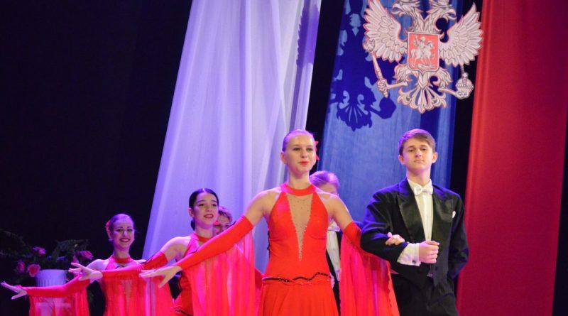Праздничное мероприятие «Сильный Президент! Сильная Россия!» 26