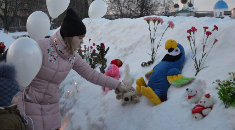 Алатырь скорбит по жертвам пожара в ТЦ «Зимняя вишня» в Кемерове 1