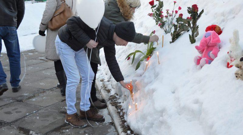 Алатырь скорбит по жертвам пожара в ТЦ «Зимняя вишня» в Кемерове 2