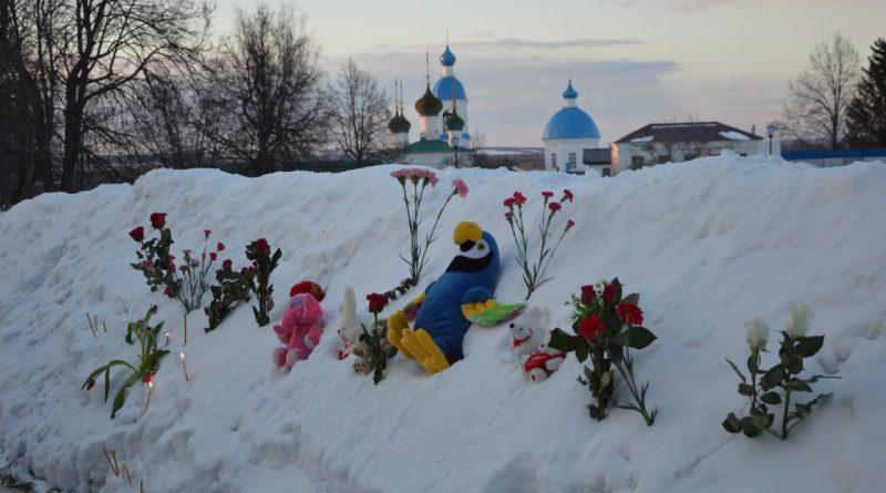 Алатырь скорбит по жертвам пожара в ТЦ «Зимняя вишня» в Кемерове 4