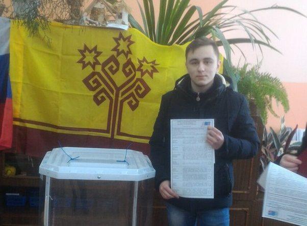 Первые выборы - выборы Президента страны