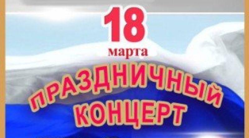 В День выборов алатырцев приглашают на праздник