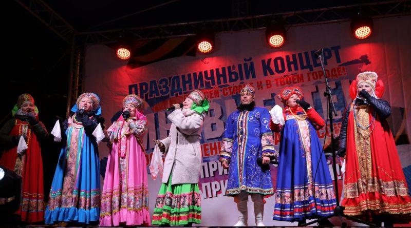 Присоединение Крыма в России в Чувашии отметили большим концертом