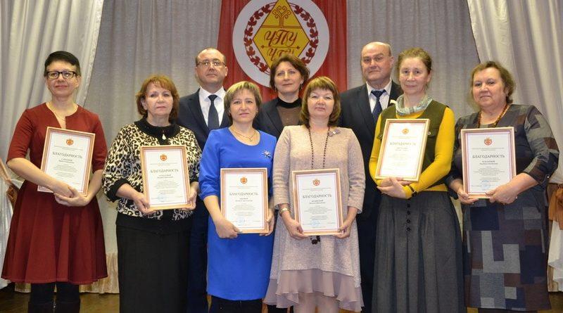 В рамках Информдня состоялось награждение стипендиатов