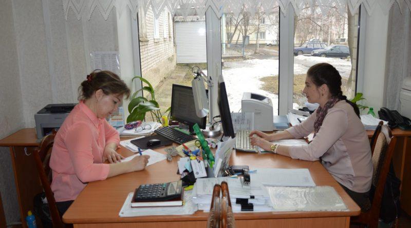 Главная забота – помочь найти работу 4
