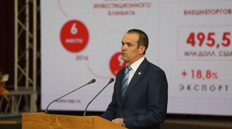 Михаил Игнатьев выступил с отчетом о деятельности Кабинета Министров Чувашии за 2017 год