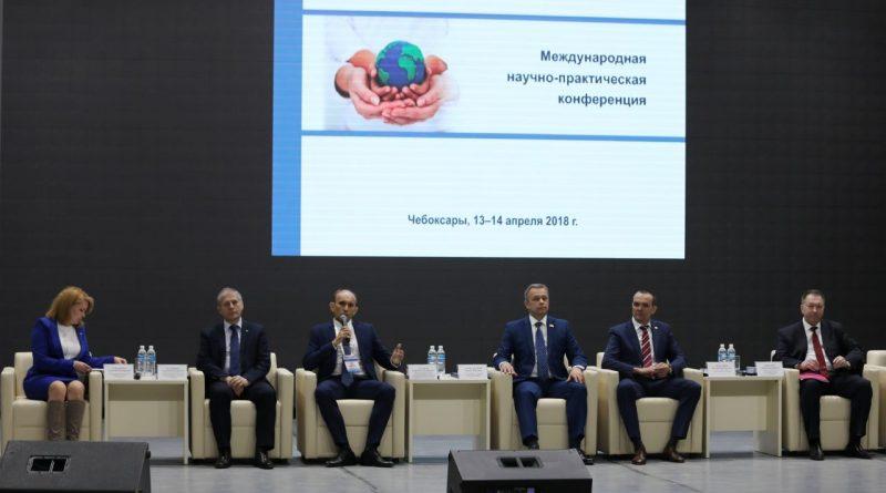 В Чебоксарах проходит международная научно-практическая конференция