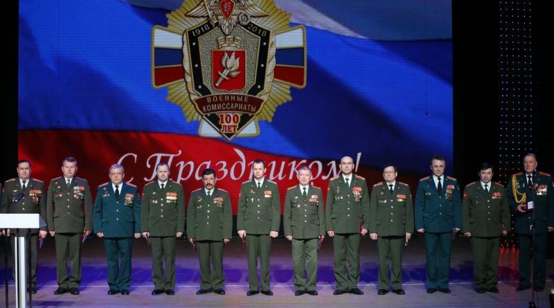 Работники военкоматов поздравил Глава Чувашской Республики