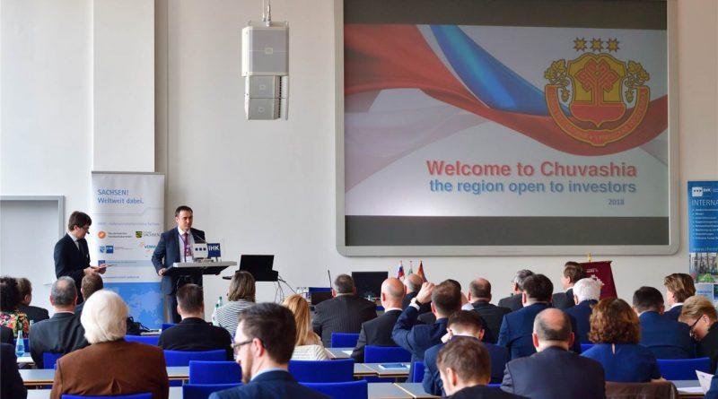 Выставка-презентация Чувашской Республики прошла в рамках дней российской экономики в ФРГ