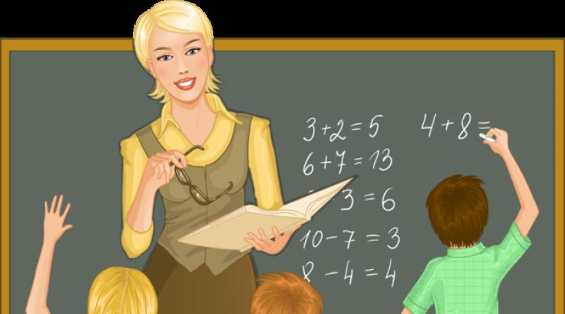 Определили лучших педагогов