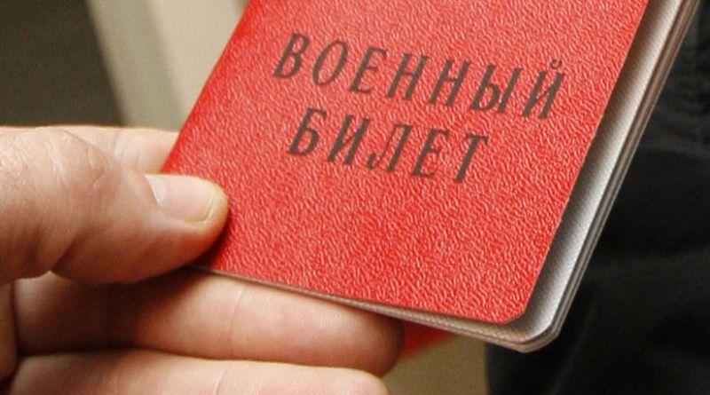 Военным комиссариатам страны исполняется 100 лет 3