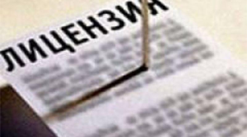 Выдавать лицензии управляющим компаниям будет новая комиссия