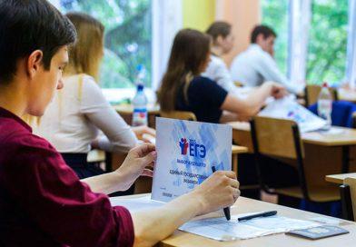 Министр образования Александр Иванов призвал школьников на экзаменах рассчитывать на свои знания и напомнил о мерах информационной безопасности