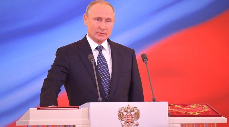 Состоялась торжественная церемония инаугурации Президента РФ