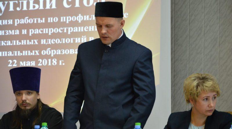 В Алатыре и Алатырском районе обсудили профилактику терроризма и экстремизма 5