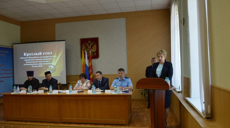 В Алатыре и Алатырском районе обсудили профилактику терроризма и экстремизма 6