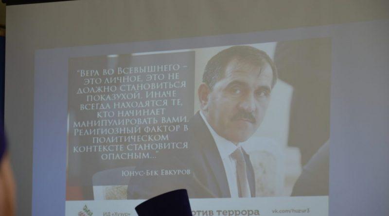 В Алатыре и Алатырском районе обсудили профилактику терроризма и экстремизма 14