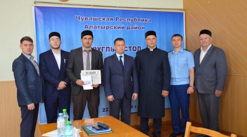 В Алатыре и Алатырском районе обсудили профилактику терроризма и экстремизма 16