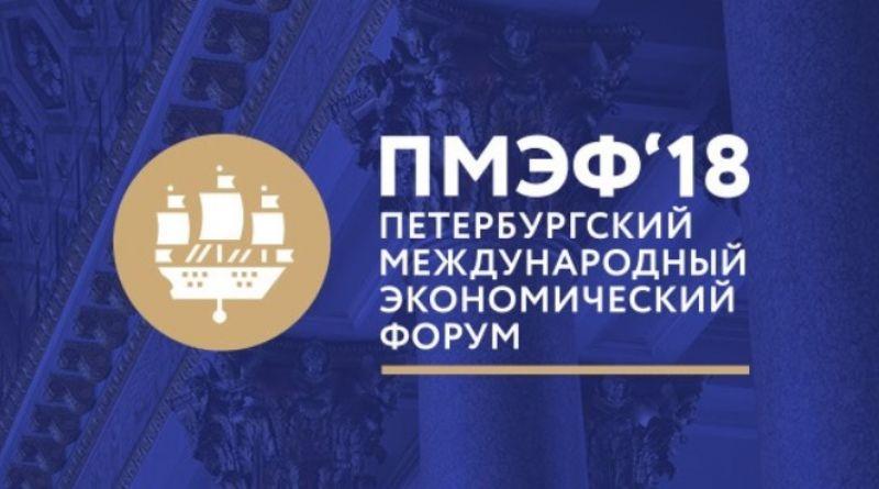Михаил Игнатьев примет участие в Петербургском международном экономическом форуме