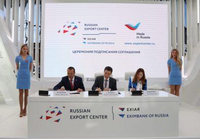 Организации Чувашии станут участниками семинаров Школы экспорта АО «Российский экспортный центр»