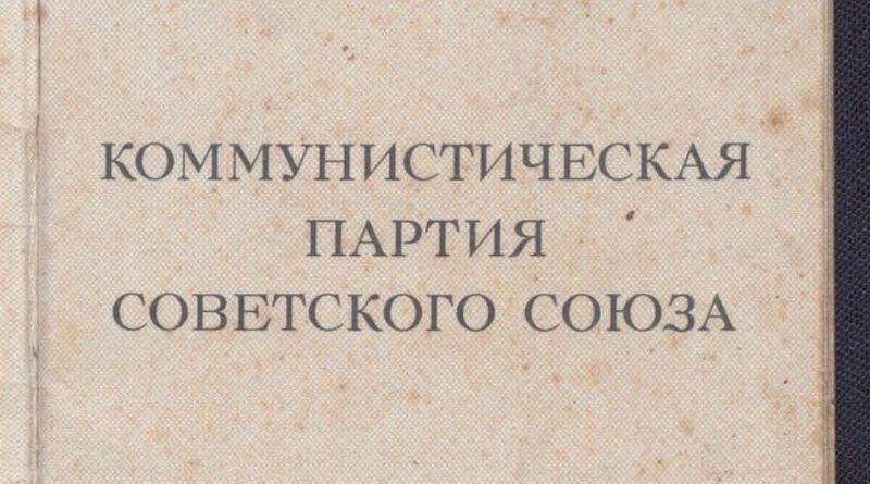 Партбилет фронтовика найден в Волгограде