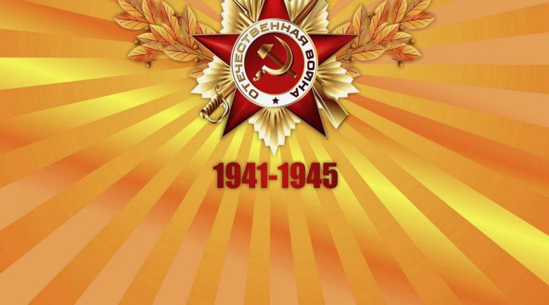 Программа празднования 73 годовщины со Дня Победы в Алатыре