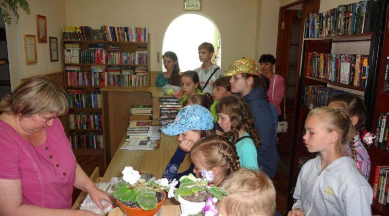70 лет дружбы с книгой