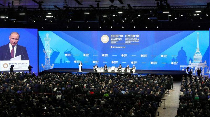 Владимир Путин выступил на пленарном заседании форума