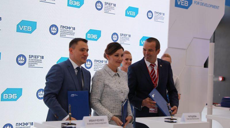 Внешэкономбанком, АСИ и Правительством Чувашской Республики подписан Меморандум о взаимодействии