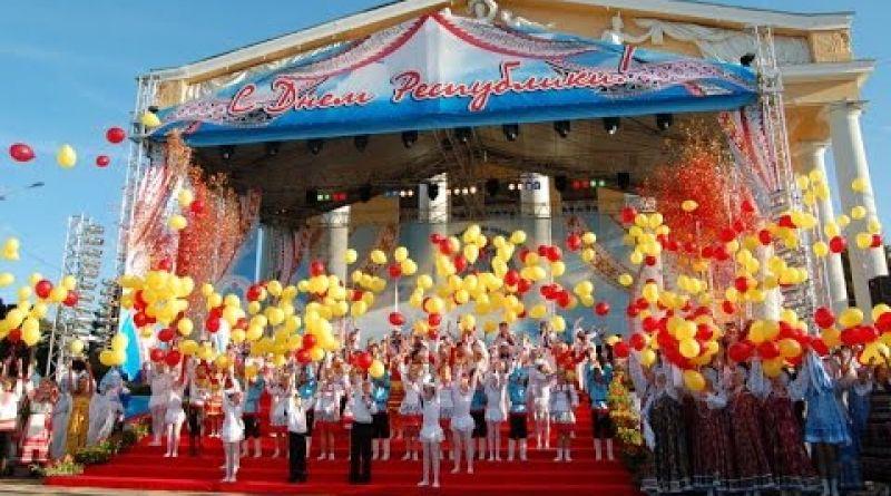 Программа основных культурных мероприятий, приуроченных к празднованию в 2018 году Дня Республики в г. Чебоксары