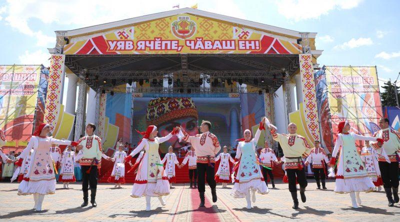 На Красной площади в Чебоксарах прошел VI Всечувашский праздник «Акатуй»