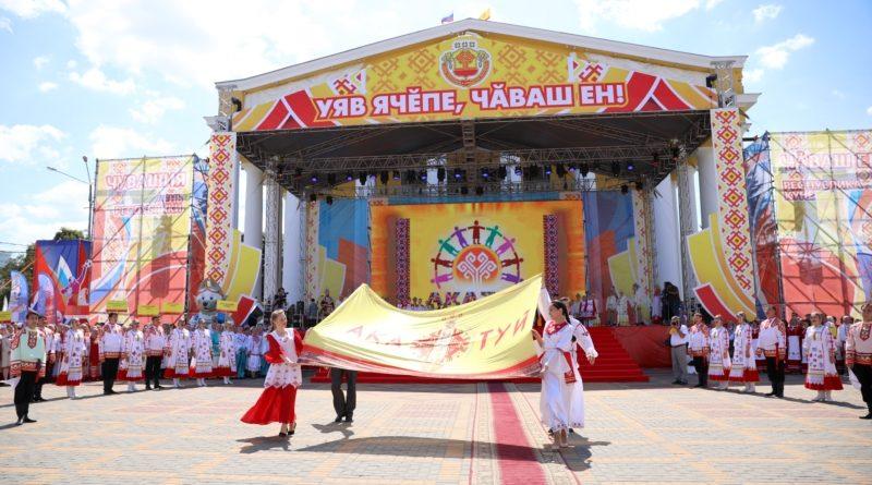 Слово жителям города и района: День Республики – главный праздник Чувашии