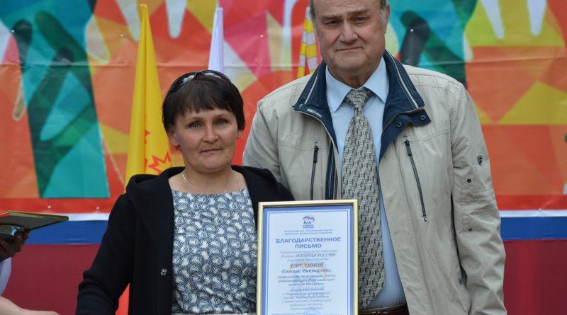 Акатуй-2018 прошел в Алатырском районе 94