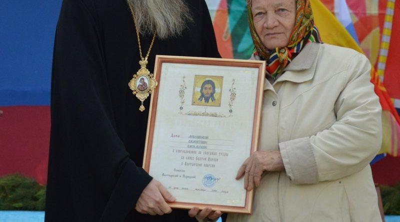 Акатуй-2018 прошел в Алатырском районе 129