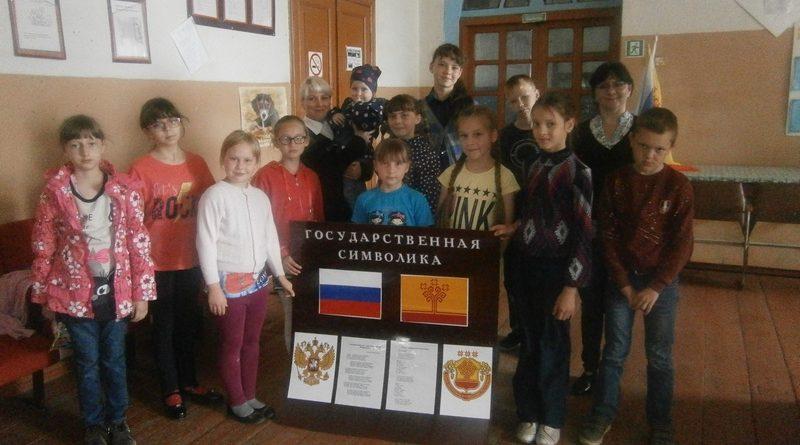 Познавательно-игровой час «Россия – Родина моя»