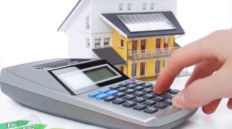 Оцени недвижимость по новым правилам