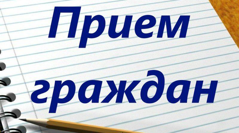 5 июля руководитель Управления Роспотребнадзора по Чувашской Республике – Чувашии Н.Ф. Луговская проведет прием граждан
