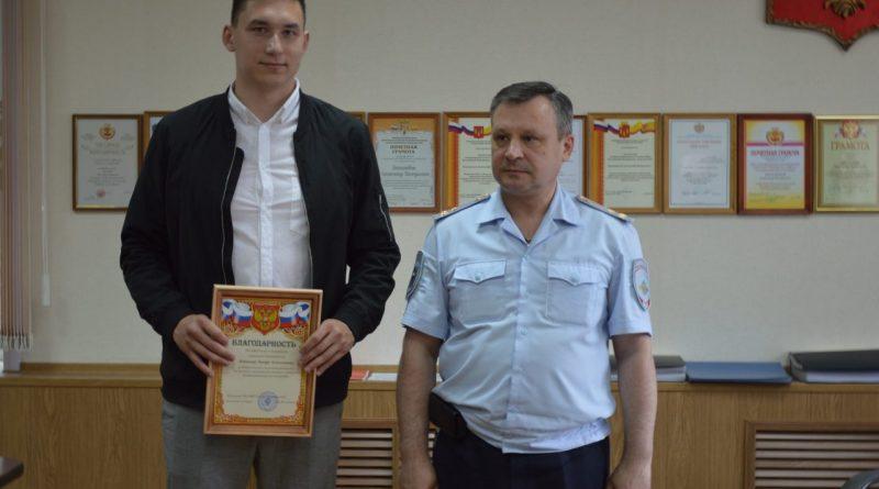 Выпускник гимназии задержал жуликов