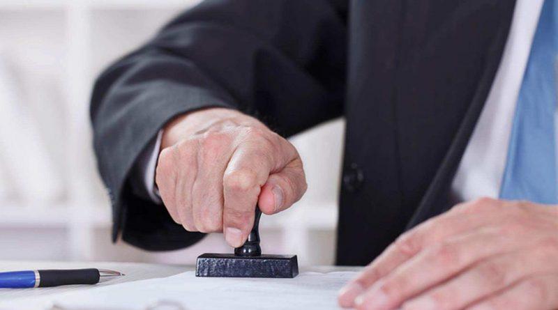 Зарегистрируй некоммерческую организацию