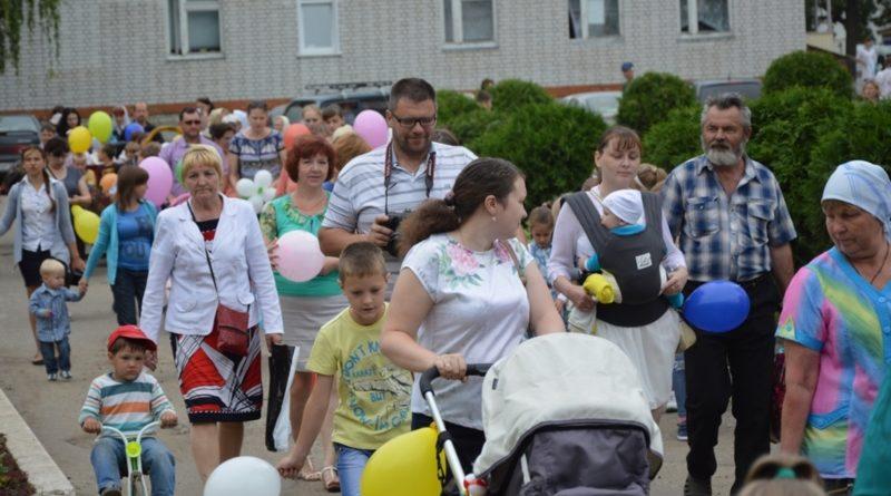 В День семьи алатырцев приглашают на городской праздник