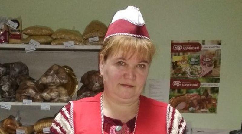 Надежда Левина – продавец магазина ПО «Чувашпотребсоюз»