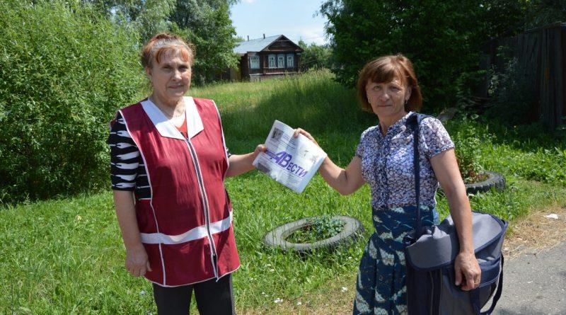 Второе воскресенье июля – день российской почты