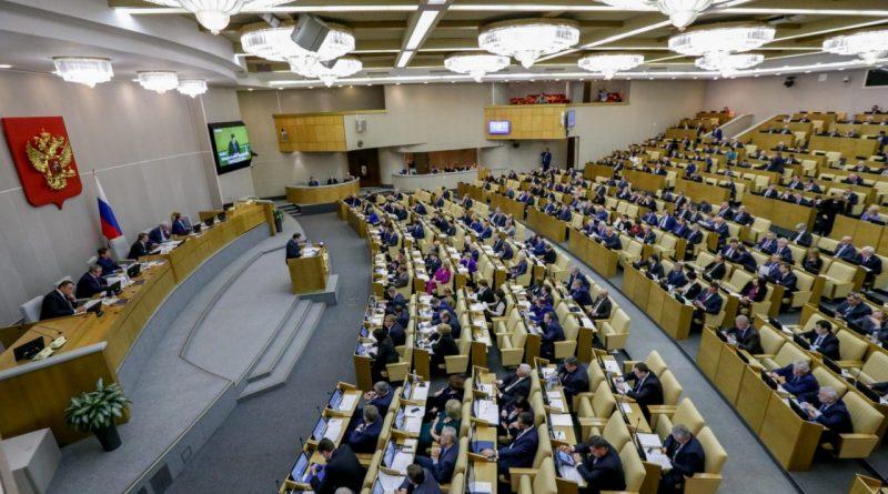 В Госдуме стартовало обсуждение пенсионного законопроекта