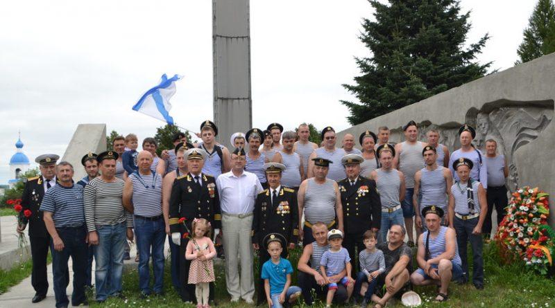 Алатырцы отметили День Военно-морского флота