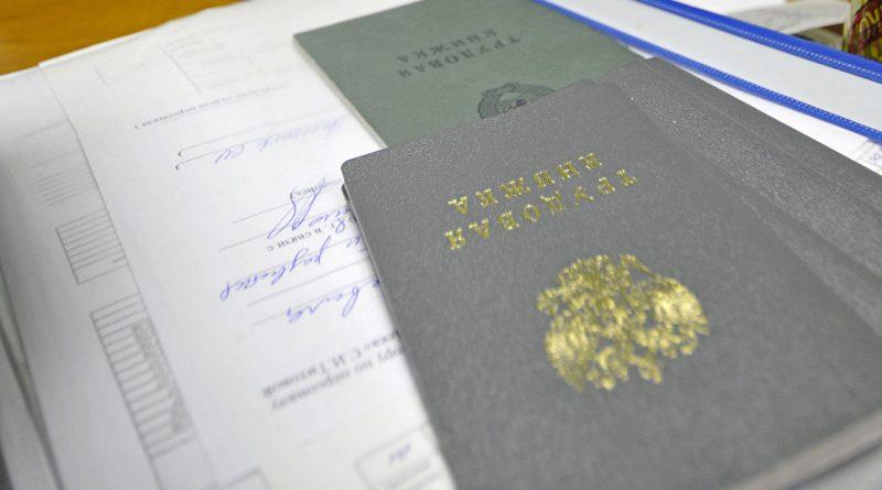 «Единая Россия» предлагает сократить стаж досрочного выхода на  пенсию