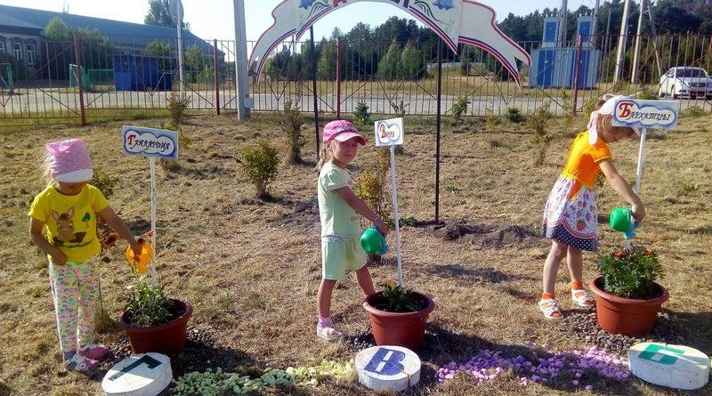 «Цветочная азбука» появилась в Чуварлейском детском саду