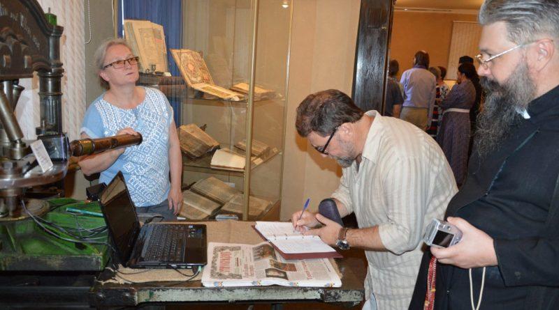В Алатырском краеведческом музее прошла выставка «Культура старообрядчества» 8