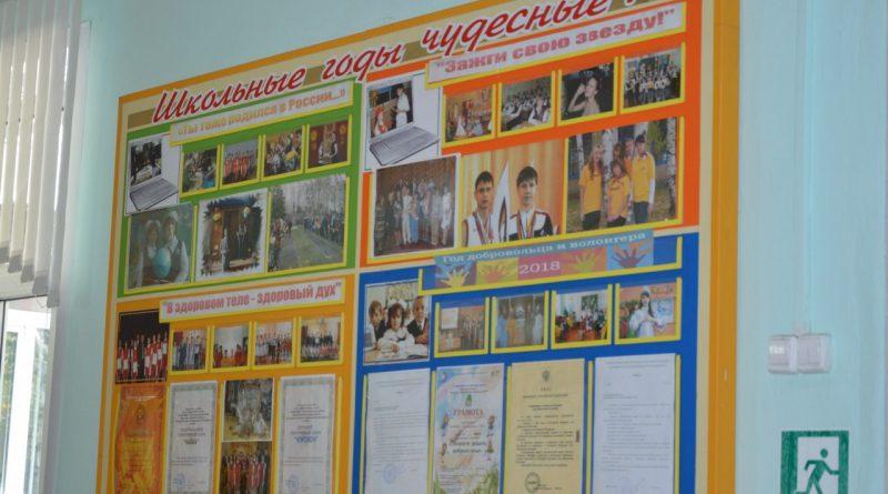 Визит первого заместителя министра образования и молодежной политики Чувашской Республики Алевтины Федоровой в Алатырский район 27
