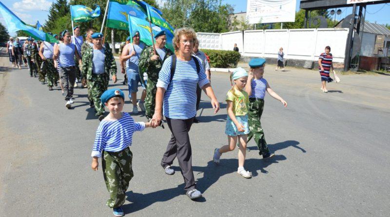 День воздушно-десантных войск отметили в Алатыре 8