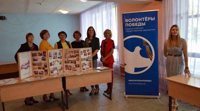 В Алатырском районе прошла августовская педагогическая конференция